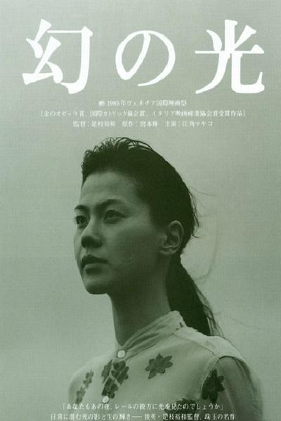 1995是枝裕和高分剧情《幻之光》BD1080P.中英双字