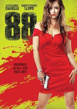 八十八电影海报
