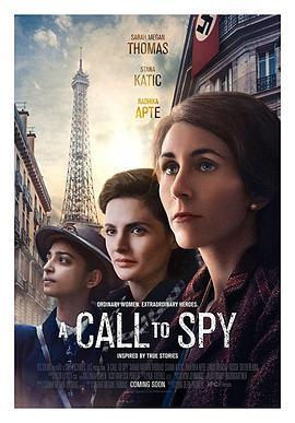 自由主义者:间谍的时代电影海报