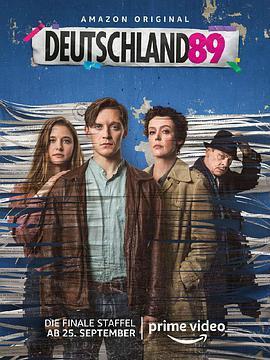 德国八九年第三季剧照