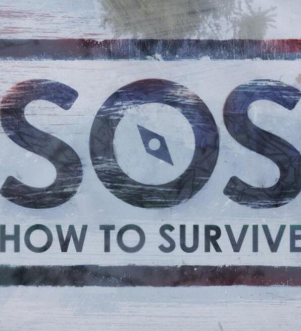求生绝技SOS第一季剧照
