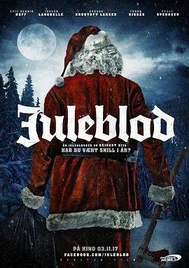 血色圣诞电影海报