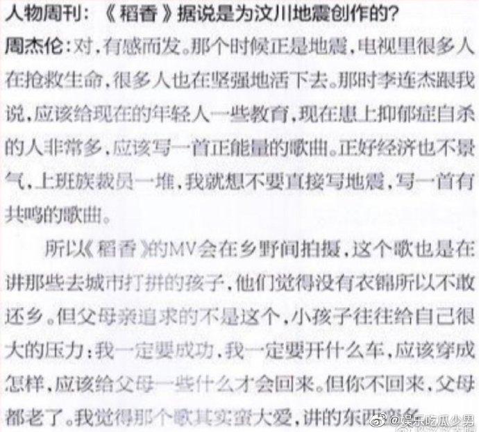 """日刊:健**裁判""""刘太阳""""火了 178的""""刘太阳""""女神范儿惊艳全场 liuliushe.net六六社 第20张"""