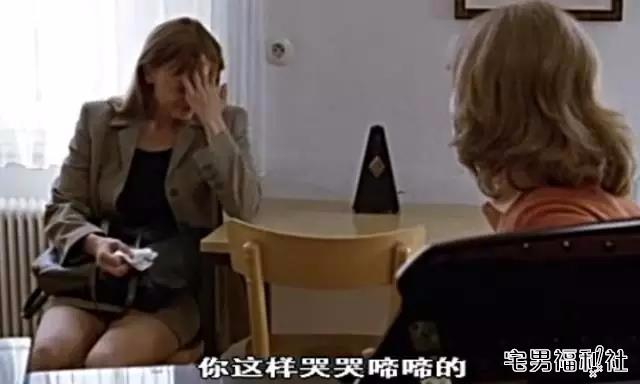 【伦理电影】钢琴女教师的欲望变形记《钢琴教师》