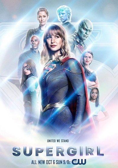 女超人第五季