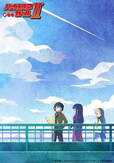 高分少女第二季(动漫)