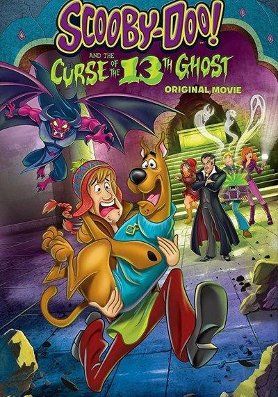 史酷比与第13个幽灵的诅咒(动漫)