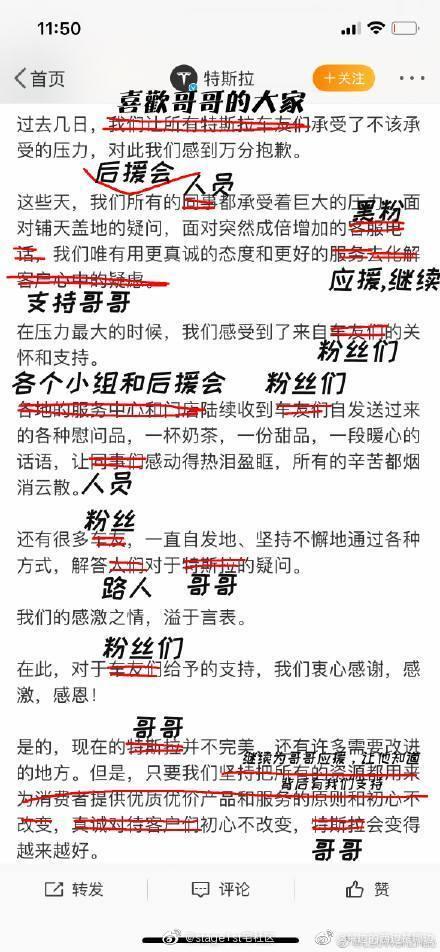 """日刊:三观是哪三观? """"睡过4000人""""的日本富豪遭毒杀案破了 liuliushe.net六六社 第17张"""