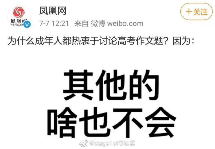 日刊:你是如何看待黑龙江3分30秒温酒斩华雄事件的? liuliushe.net六六社 第17张