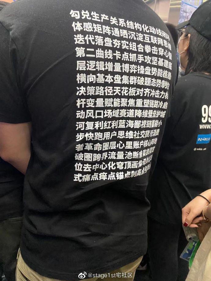 日刊:你是如何看待黑龙江3分30秒温酒斩华雄事件的? liuliushe.net六六社 第22张
