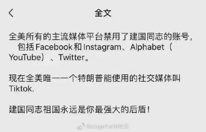 """日刊第147期:YY""""国民初恋涵""""引起热议,这瓜你怎么看? liuliushe.net六六社 第24张"""