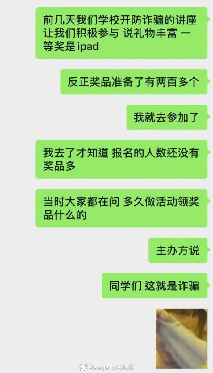 日刊:你是如何看待黑龙江3分30秒温酒斩华雄事件的? liuliushe.net六六社 第15张