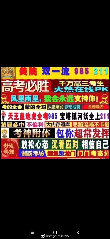 日刊:你是如何看待黑龙江3分30秒温酒斩华雄事件的? liuliushe.net六六社 第18张