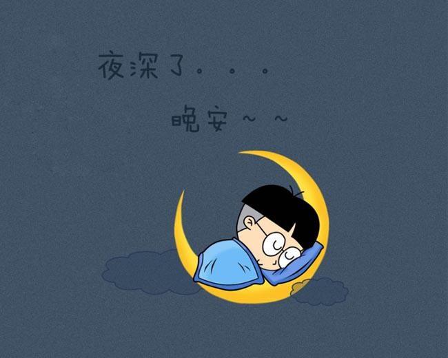 晚安心语181213:爱,穿肠而过,留下的甜蜜不会多过心酸