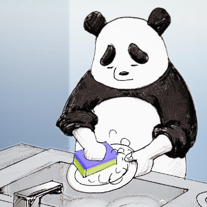 别把熊掌弄脏了