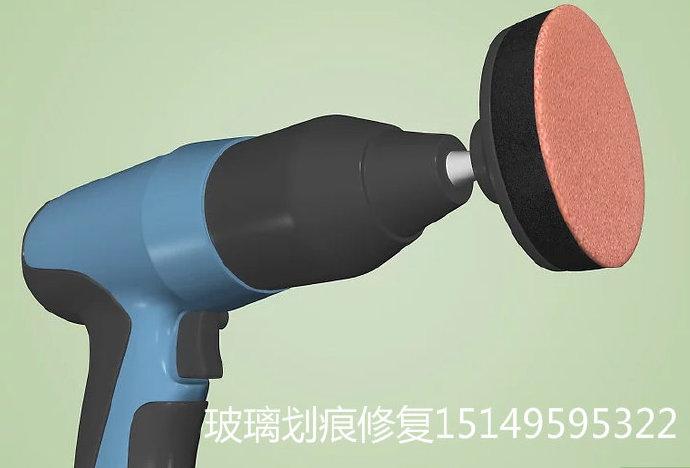 玻璃划痕修复助手就在中国家具美容网-家具美容网