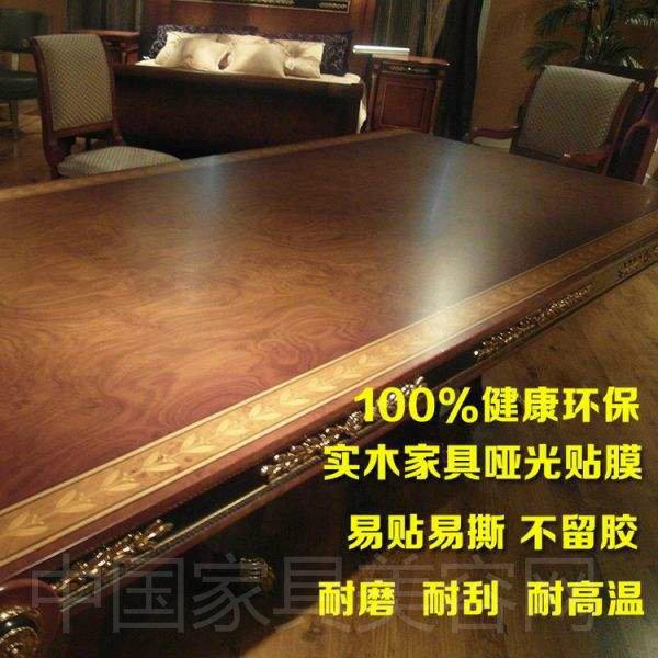 中国家具美容网技术教程-水性家具喷膜-家具美容网