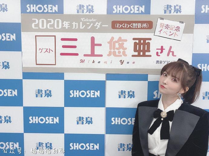真正的宅男女神!排名超越金源三上悠亚2019和高桥圣子的深田詠美!