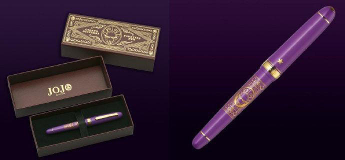 骚气十足的紫色钢笔!以《JOJO的奇妙冒险》为主题的超豪华钢笔!-四斋社