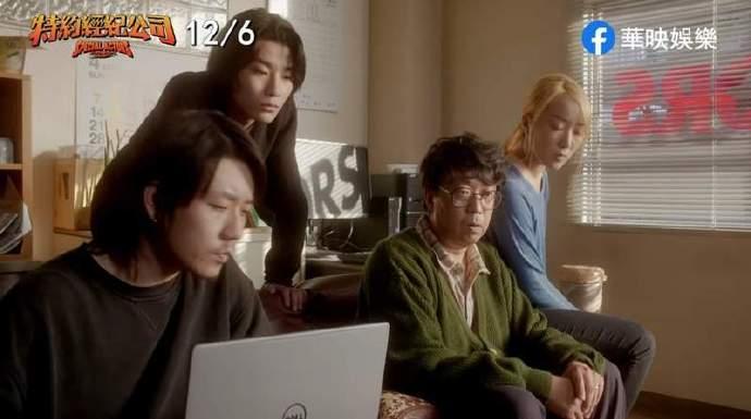 曾经导演《一尸到底》的日本导演上田慎一郎新电影《特殊演员》来了!
