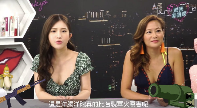 福利视频:网红鸡排妹主持的《深夜保健室》教你两性知识!
