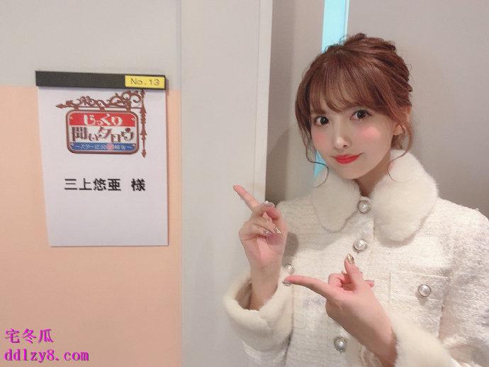 2019年新人下海最漂亮的一位:穿着可爱制服的美少女中城葵!