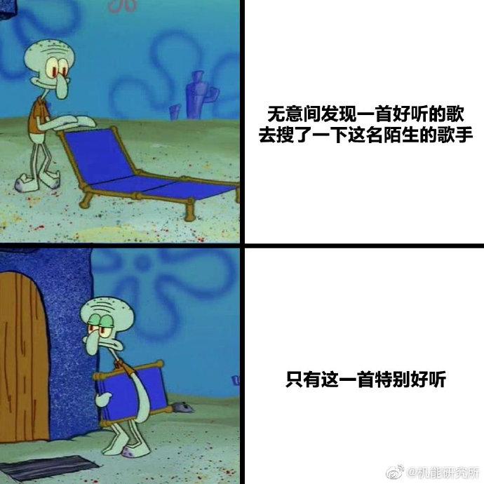图片[18]-2019福利汇总第122期:大田後生仔-福利巴士
