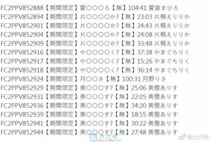 期待,又一宅男福利社-FC2泄露美雪艾莉丝(美雪ありす)等无xiu作品