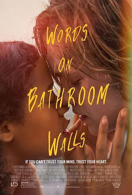 浴室墙上的字(剧情片)