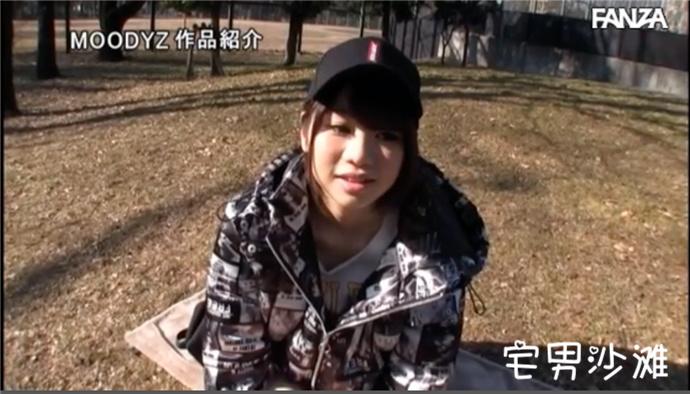 MIFD-067:身体柔软的舞蹈社团成员「陆畑ひなの(陆畑雏乃)」,8头身完美身材新人女优