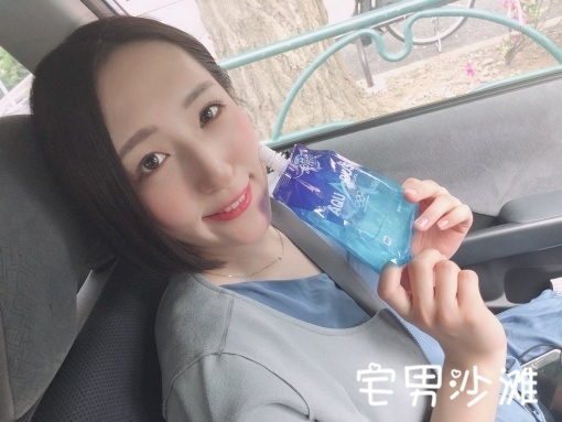 SDMU-937:2019年最狂の新人「唯乃光(Yuino-Rei)」,来自异次元的潜力新人女优
