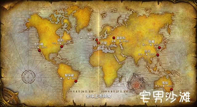 《魔兽世界》15周年庆祝活动,回味经典《魔兽世界:经典版》8月27日上市