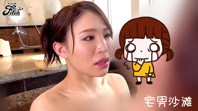 JUFE-064:「凛音とうか(凛音桃花)」搭上解禁快车,黑人解禁作品发布
