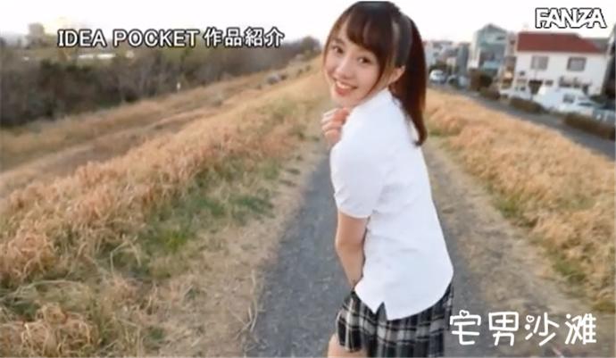 IPX-329:曾经的校花「成宫ひかる(成宫光)」下海出道,偶像梦工厂造星标准又提高了