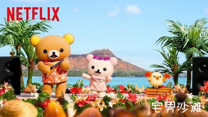【试片】治愈系动画《拉拉熊与小薰(Rilakkuma and Kaoru)》,生活中总有不经意的可爱