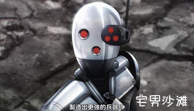 """一拳超人:金属骑士收集波罗斯尸体""""碎片""""的目的是什么?琦玉能否一拳解决这次危机"""