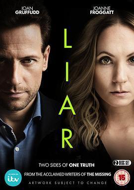 誰在撒謊第二季