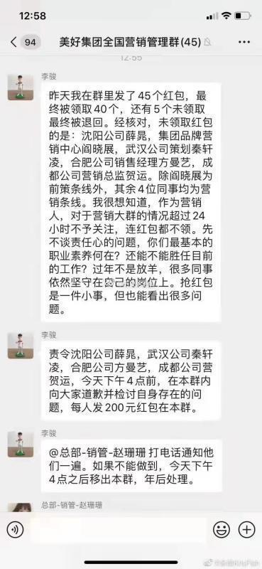 日刊:郑爽事件牵连多名网红明星 是怎么回事? liuliushe.net六六社 第13张