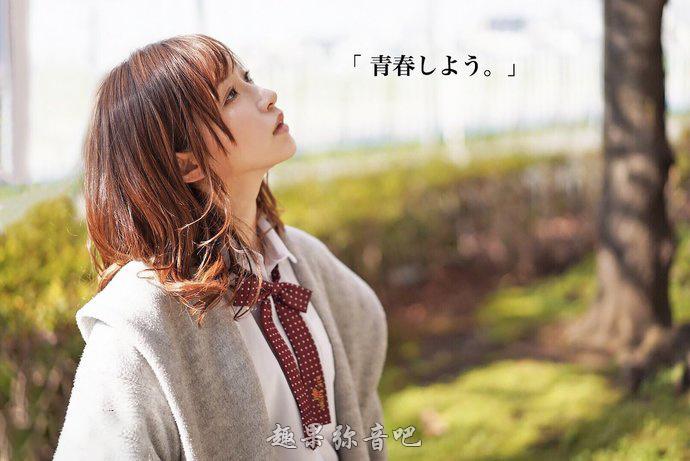 天使萌9月新作SSNI-555:化身女友姐姐的天使萌妹-爱趣猫