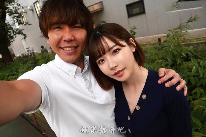 深田咏美CAWD-018:被今井勇太灌醉的小学妹-爱趣猫