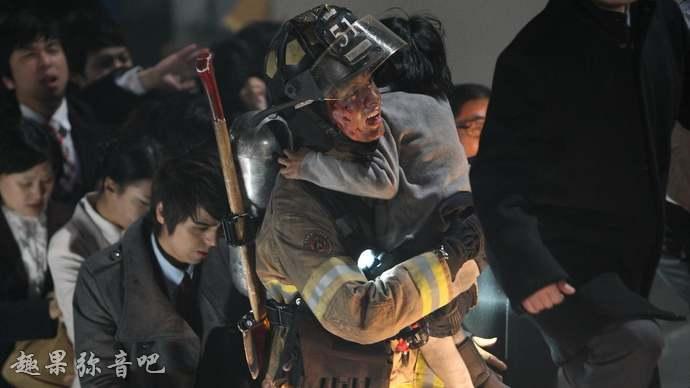 《火海108》,里程碑式的韩国灾难电影-爱趣猫