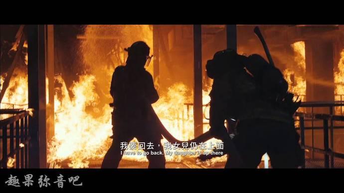 韩国灾难电影