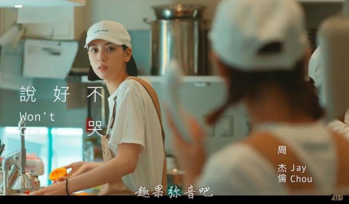 长腿名模「三吉彩花」:周杰伦《说好不哭》MV的超美女主角-爱趣猫
