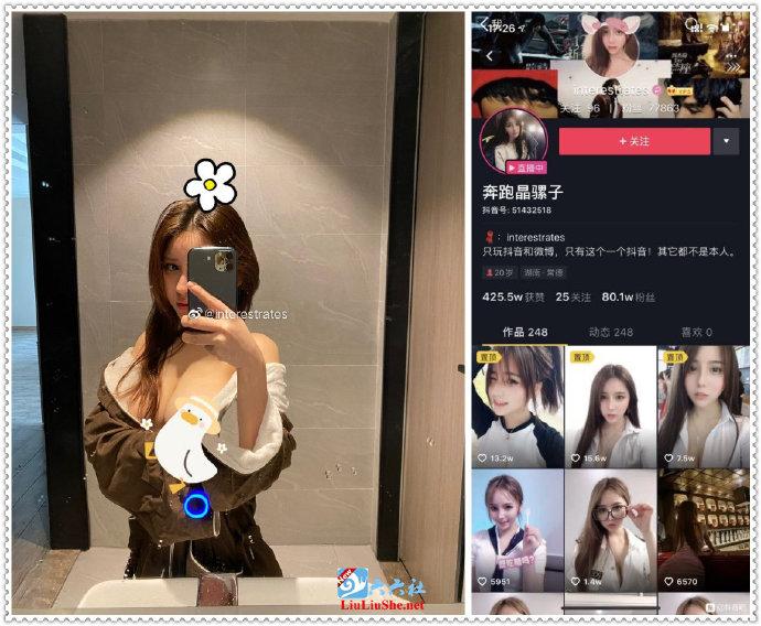 """""""奔跑晶骡子8部视频""""真假? 男人文娱 热图1"""
