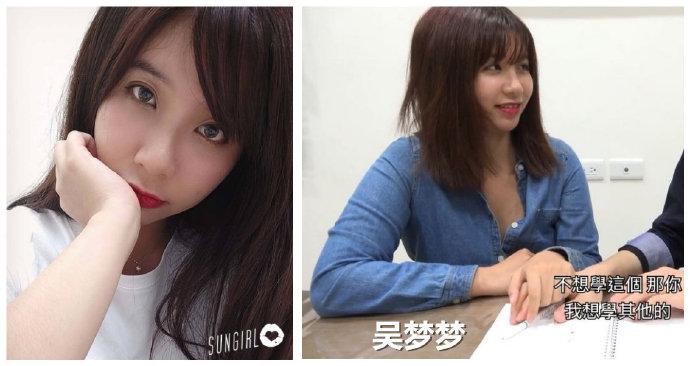 2020日刊第115期:吴梦梦 麻豆传媒女艺人 liuliushe.net六六社 第1张