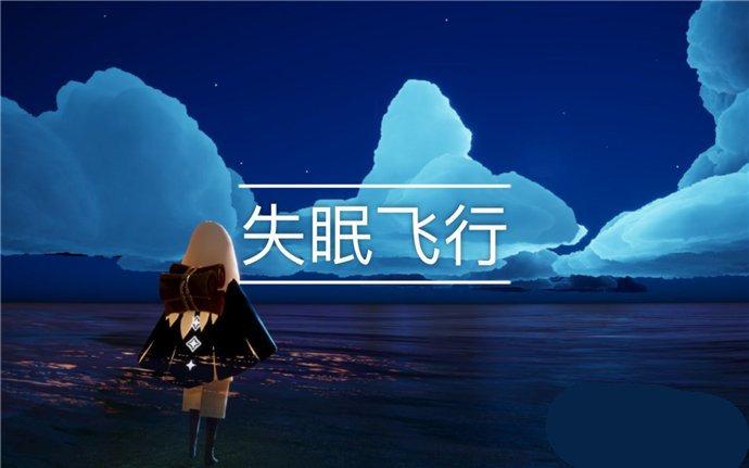 """抖音神曲""""我想和你一起闯进森林潜入海底""""是什么歌? liuliushe.net六六社 第1张"""