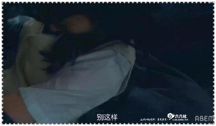 9.1高分日剧「17.3 about a sex」每集都开车的剧(9集完结) liuliushe.net六六社 第3张