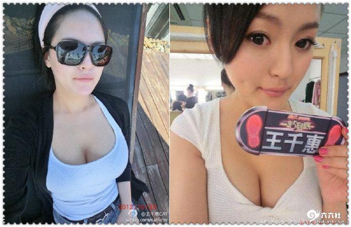 """2020日刊第127期:""""王千惠又叫老王""""一手资料是什么梗? liuliushe.net六六社 第1张"""