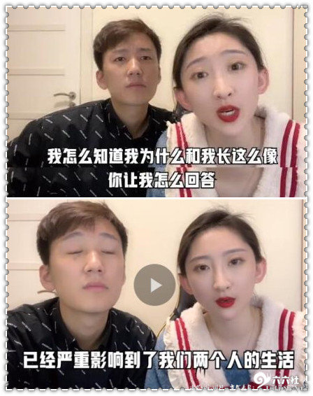 """2020日刊第130期:""""狗子与我""""6分钟视频,已被澄清是假的 liuliushe.net六六社 第2张"""