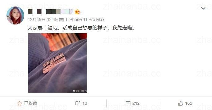 美女主播刘飞儿吃了12粒药自尽,希望早日康复吧! 下福利采集发布coserba.com